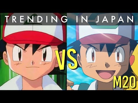 Differences Between New Pokemon Movie and Original Anime (M20 : I Choose You) SPOILERS