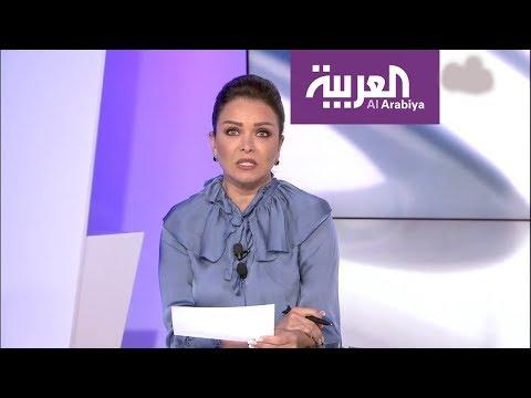 الجبير: تناقضات واضحة بتقرير المقررة المستقلة بقضية خاشقجي  - نشر قبل 2 ساعة