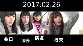この動画は申立人(AKS Co., Ltd)によって収益化されています。 2017年02...