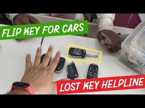 Flip Key For Maruti Suzuki Swift Dzire | Lost Key Helpline