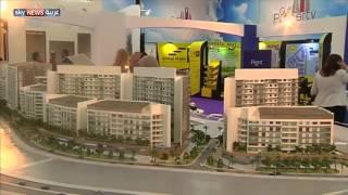 انتعاش سوق العقارات بالبحرين