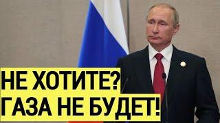 Срочно! Киев в ШОКЕ: Заявление Путина о транзите и реверсе газа ОПЕЧАЛИЛО наглую Украину