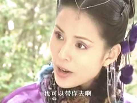 Wu Dan I /Vo Dang  Theme Song -Carman Lee -1/5