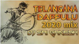 TELANGANA DAPPULU 2020 SPL MIX  DJ SAIGANESH