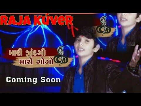 Goga Bapa new Jordar Whatsaap status||Rajan Kapra New Song Jay Goga Jay Goga