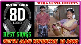Rettai Jadai Kupiduthe 8d song I Rettai Jadai Kupiduthe Muthamma Song | Tamil Kuthu 8d audio effects
