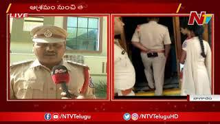 క్రైస్తవ ఆశ్రమంలో బయటపడ్డ అరాచకం | చిత్రహింసలు పెడుతున్నారని బాధితుల ఆవేదన | Hyderabad | NTV