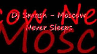 Dj Smash - Moscow Never Sleep