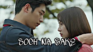 Original!!!Soch na sake||Are you human mv||Korean hindi song||