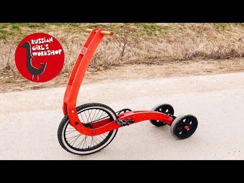 DIY Bicycle thumbnail