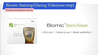 Biomic  One-step staining flow chart