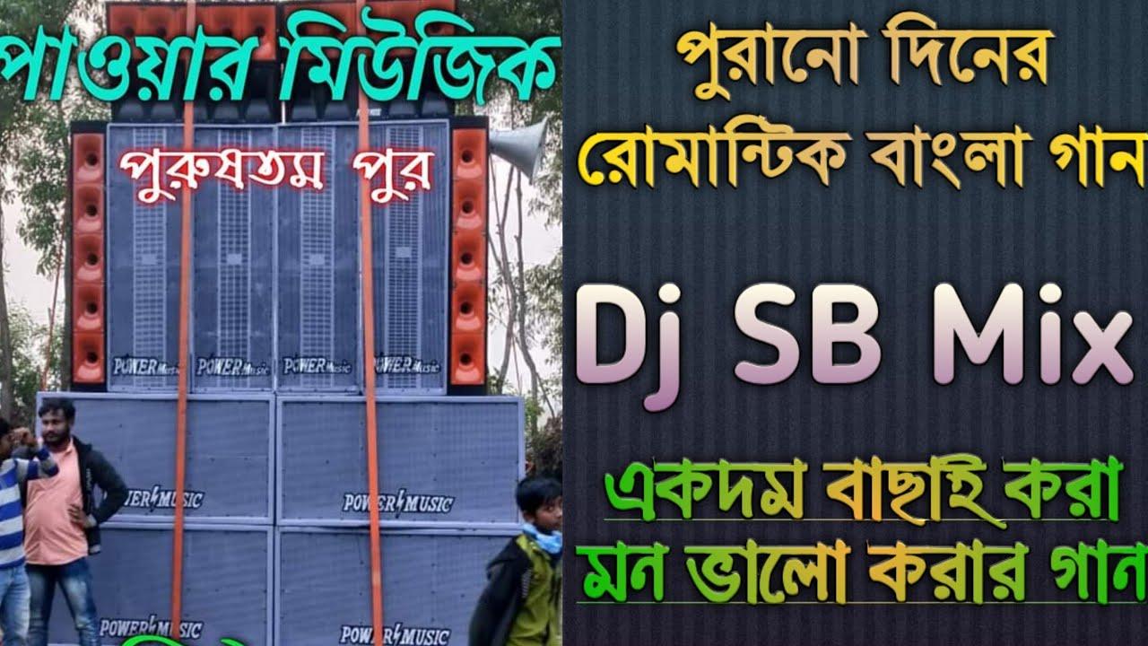Download (Dj SB Mix) Old Bengali Non-Stop Romantic Song    Single Step Humming Bass     @Sourav Bag