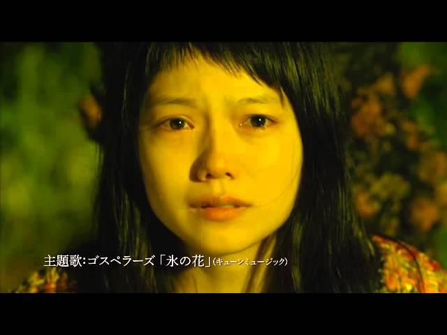 映画『きいろいゾウ』特報