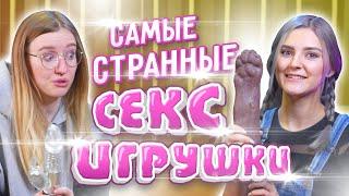 элфи Вейсснбок секси