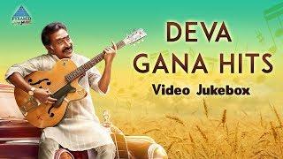 Deva Gana Songs | Video Jukebox | Deva Hits | Tamil Movie Video Songs | Pyramid Glitz Music