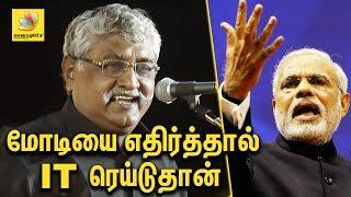 மோடியை எதிர்த்தால் IT ரெய்டுதான் | Suba Veerapandian Speech Against Modi's BJP Government