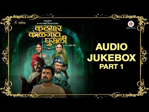 Katyar Kaljat Ghusli Jukebox Part 1 | Shankar - Ehsaan - Loy & Pt. Jitendra Abhisheki