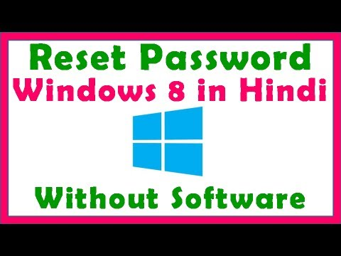what is the default administrator password for windows 8.1