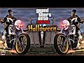 GTA 5 Online: Halloween DLC 2018! NEW Details, NEW Face Mask, NEW Date & More!? (ITS COMING)