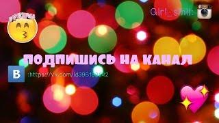 Обзор на актеров реалити шоу Київ вдень та вночі / Киев днем и ночью 2 часть🤗😍