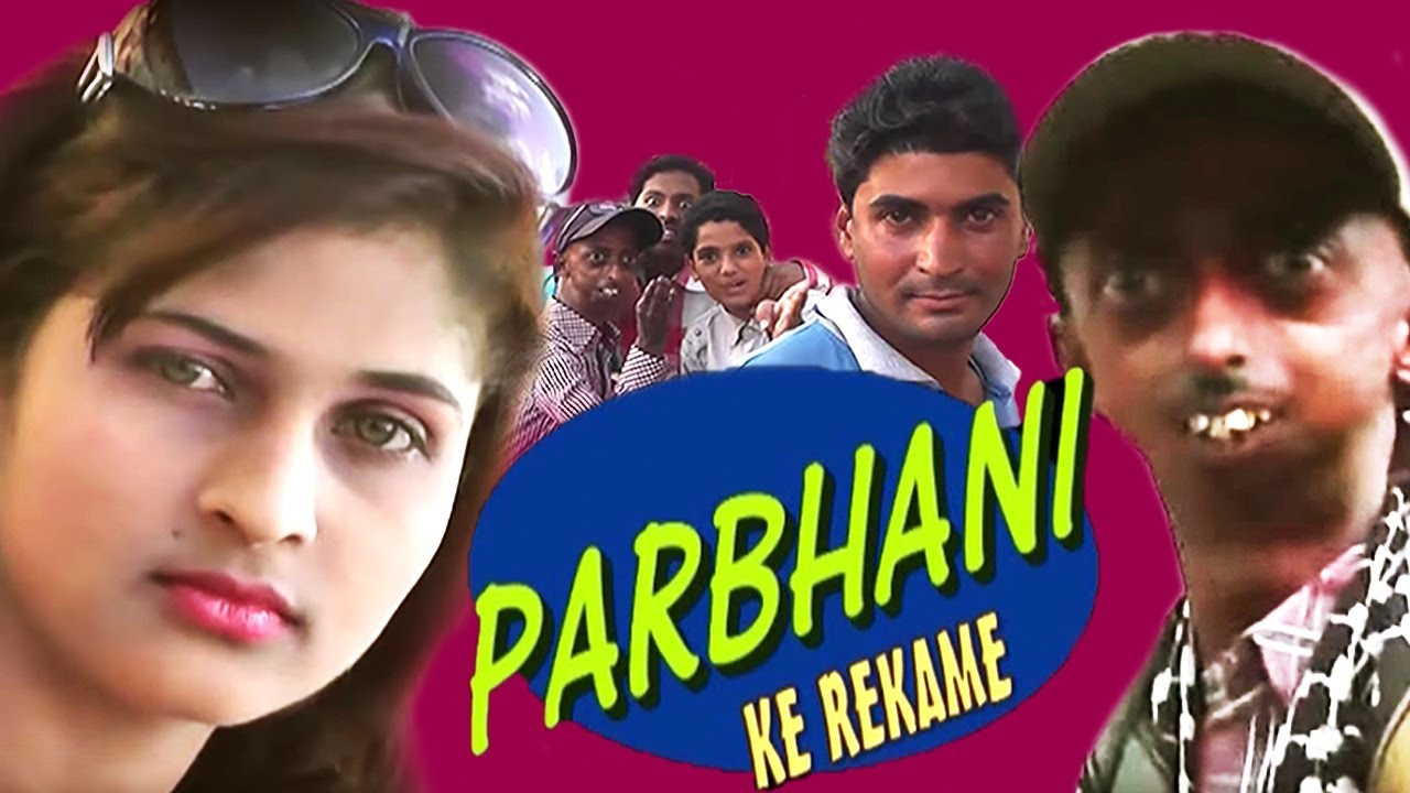 PARBHANI KE REKAME | Full Comedy Movies | Ramzan Shahrukh, | Full HD 2018 Comedy Movie