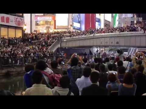 道頓堀に50人以上が飛び込み 阪神CS突破に「目指せ日本一」