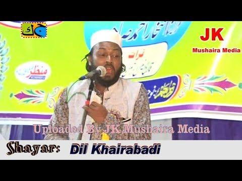 Dil Khairabadi Natiya Mushaira Kopaganj Mau 2017 Con. Imteyaz Ansari