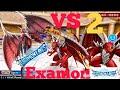 Digimon Links - Colosseum Battle VS 2 Examon