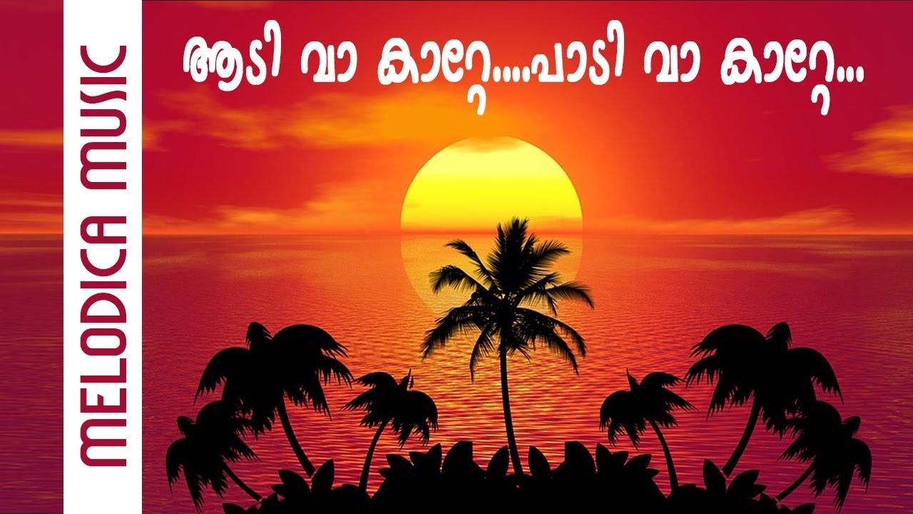 ആടി വാ കാറ്റേ | Aadi vaa Katte | #Sijo #Melodica #Melody #Malayalam #Instrumental