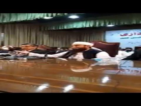 Maulana Tariq Jameel Latest Bayan 28 February 2018 at University of Punjab Lahore