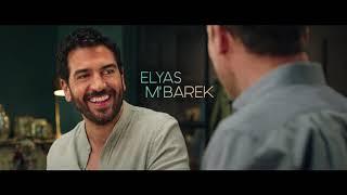 Das perfekte Geheimnis mit Elyas M\'Barek - Teaser-Trailer (2019) German Deutsch [HD]