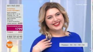 Prima Vera на часе бренда (канал Shop and Show) часть 1