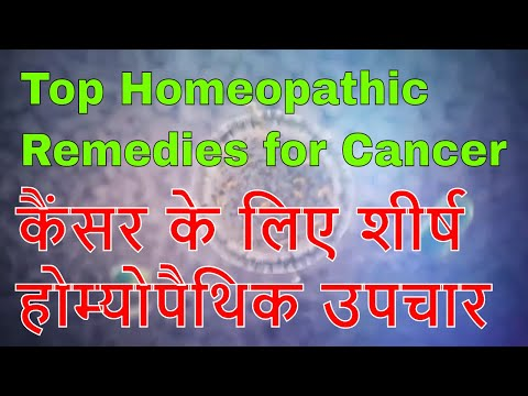 Top Homeopathic Remedies for Cancer