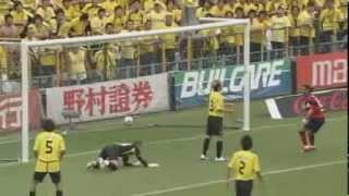 Kashima Great Goals