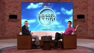 Satyamev Jayate - Does Healthcare Need Healing? -     Capitation fee rate