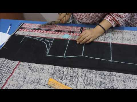How to cut a kurta or KURTI.कुर्ते की कटिंग कैसे करें ?