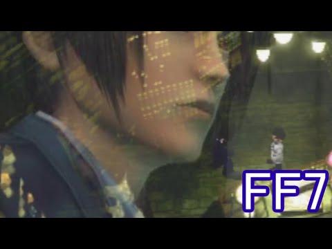 【FF7 #15 】リメイクをいわうアラサー【ほぼ初見プレイ】