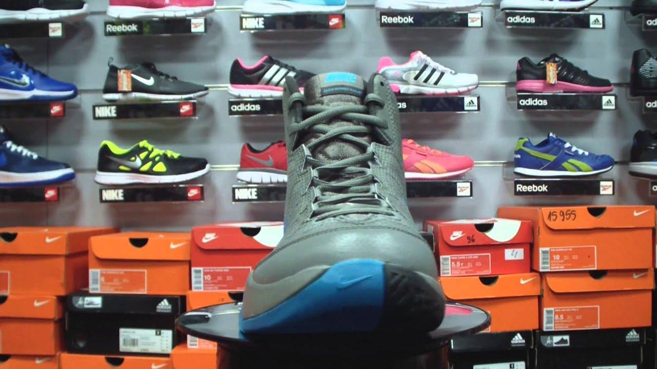 f0de0b6a5068db ... best deals on c1186 c730b Nike Zoom Without a Doubt(749432-201) ...