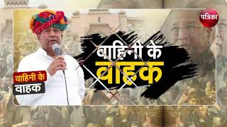 Ghanshyam Tiwari Exclusive interview with Patrika TV