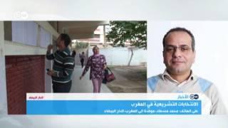 الانتخابات التشريعية في المغرب | الأخبار