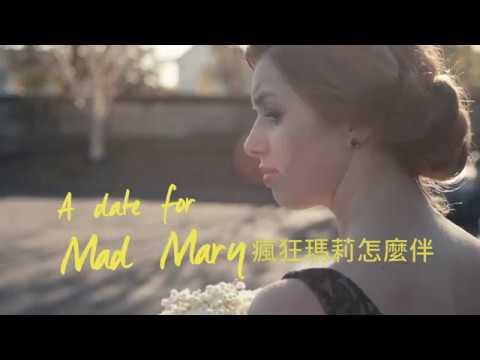 瘋狂瑪莉怎麼伴 A Date for Mad Mary_PV