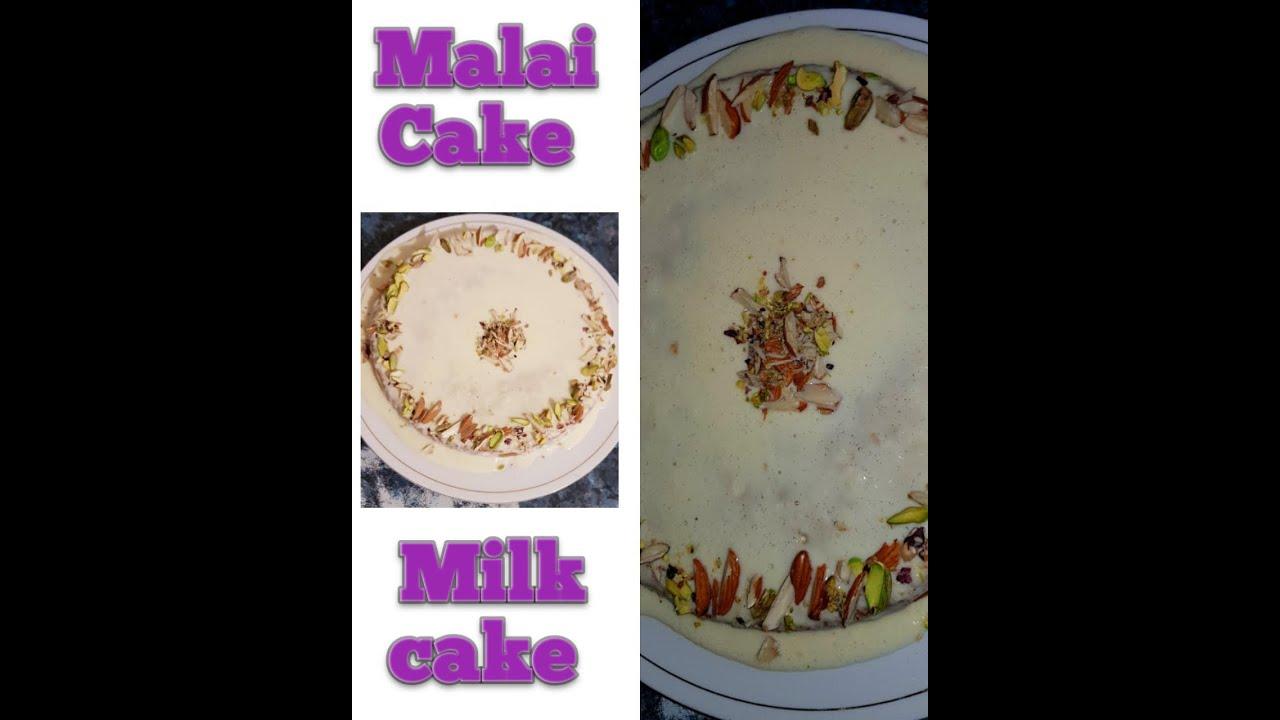 Easy&Quick To Make Malai Or Milk Cake Recipe/How To Make ...