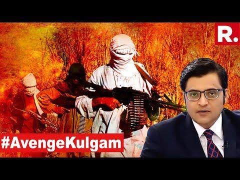Kashmir Bloodshed Politics | The Debate With Arnab Goswami