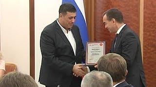 Обладателям товарного знака «Сделано на Кубани» вручили дипломы