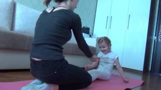 Гимнастика дома 1 урок