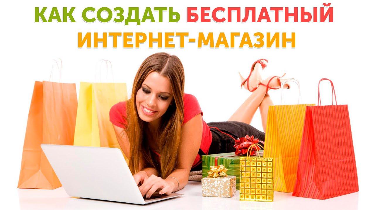 интернет магазин для фото