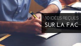10 idées reçues sur la FAC