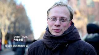 Welcome to HeiLongJiang China 2016 (Chinese)