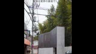 アイデア住宅ー8…擁壁の家