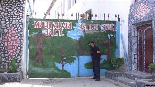 Таджикистан: массовая амнистия | АЗИЯ | 16.10.19